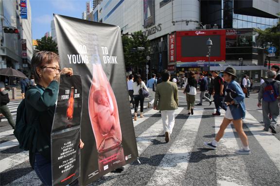 FAS2014年 渋谷交差点での掲示1