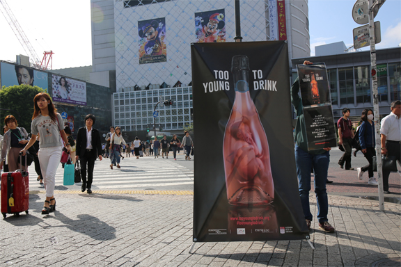 FAS2014年 渋谷交差点での掲示2
