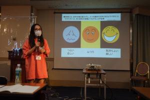 第4回ASK依存症予防教育アドバイザー養成講座