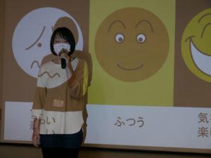 第5回ASK依存症予防教育アドバイザー養成講座